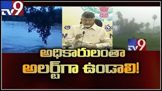 CM Chandrababu about heavy rains in AP