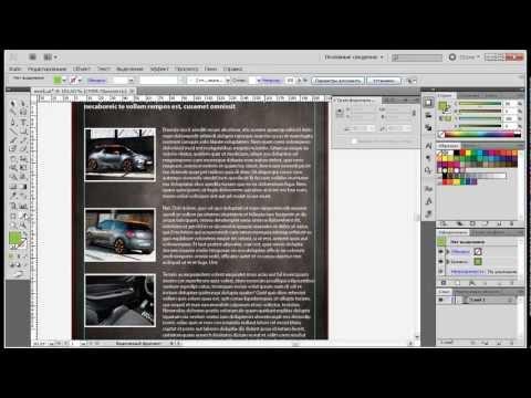 Уроки Adobe Illustrator - подготовка макета к печати | Leonking