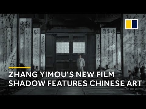 Chinese Director Zhang Yimou Talks About Using Ink-brush Painting In His New Film Shadow