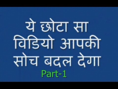 Asaram Bapu (hidden Truth) Part-1 video