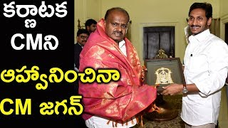 Karnataka CM Kumara Swamy Meets Andhra Pradesh CM YS Jagan in Delhi