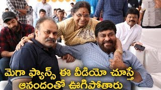 Chiranjeevi Love Towards His Mother @ Vaishnav Tej Debut Movie Launch