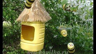 Пчелы с улием из пластиковых бутылок. Мастер класс