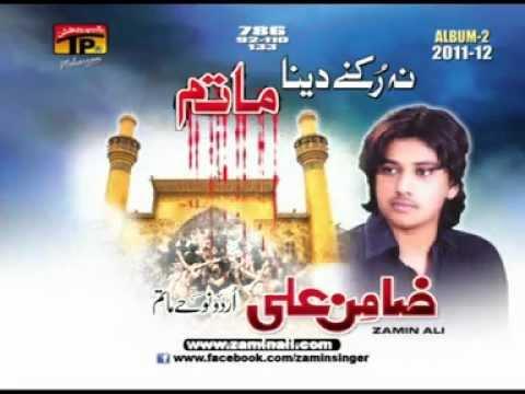 Zamin Ali Title 2011-12 (noha) video