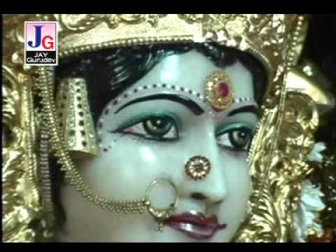 Shakradaya Stuti Full - Gayatri Upadyay video