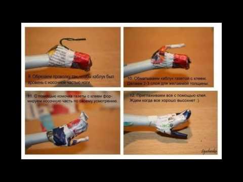 Как сделать туфли на куклу мх