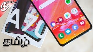 (தமிழ்) Samsung Galaxy A70 Unboxing & Hands on Review! - C4ETech Tamil
