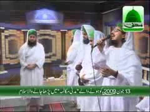 Salat o Salam - Mustafa Jane Rehmat pe lakhon Salam - Damad...