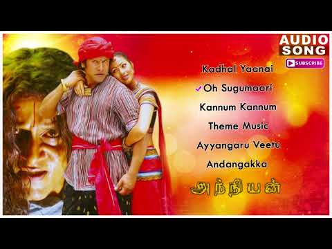 Anniyan | Anniyan songs | Anniyan full songs | Vikram songs | Harris Jayaraj hits | Shankar Movie