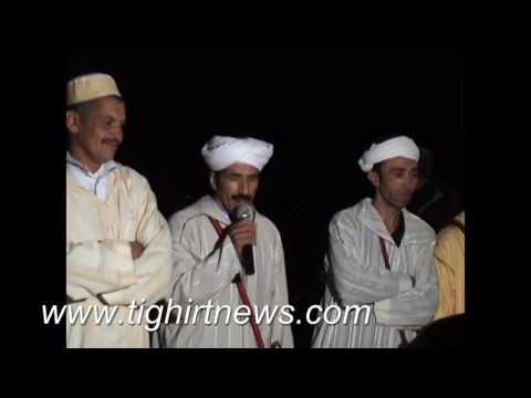 """""""تنضامت"""" … الشعر الأمازيغي في أحواش (إمجاط) بجماعة إبضر يوم 16/05/2016"""