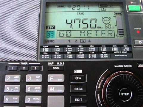 SW: Bangladesh Betar 4750 KHz Dhaka, Bangladesh 2012-06-05