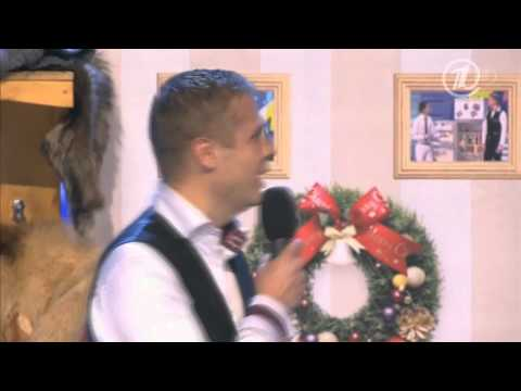 КВН Днепр Игорь и Лена провожают Старый Новый год