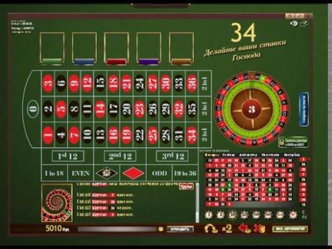 Риогам рулетка gelios казино харьков