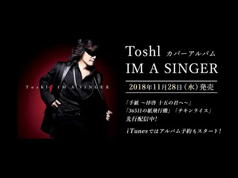 Toshlの画像 p1_35