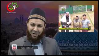 Christian girl converted to Islam mala ali ku rdi 009647504487408