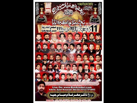 Live Majlis-e-Aza 11 Zilhaj 2019 Chak 107 Sargodah.Bani Majlis Zakir Ghulam Abbas jappa