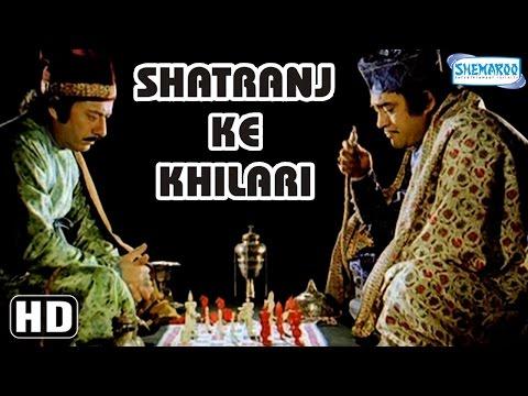 Shatranj Ke Khilari {HD} Satyajit Ray - Sanjeev Kumar - Shabana Azmi Hindi Film (With Eng Subtitles)