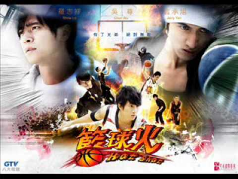 Hot Shot Ost - 絕對無敵 Jue Dui Wu Di (nese) video