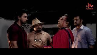 Dracula - Suspense Scene From - Dracula | Malayalam 3-D Movie (2013) [HD]