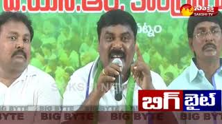 YSRCP Leader Meruga Nagarjuna Big Byte || Slams Chandrababu