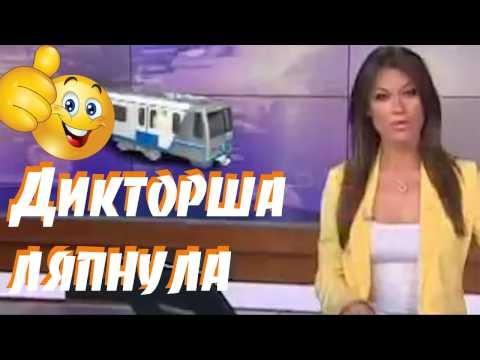 televedushie-rossii-eroticheskie-foto