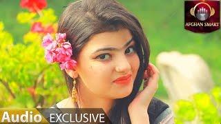 Neda Wafa - Dokhtar Zargar OFFICIAL TRACK