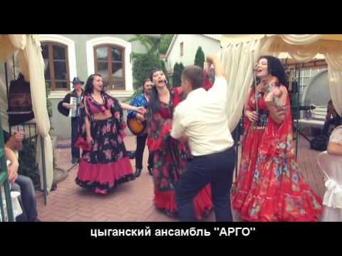 Сценарий поздравления на свадьбу от цыган 80