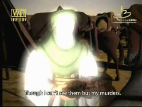 Safar-e-karbala Animated - Complete Urdu Islamic Film 2013 video