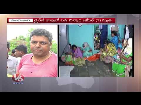 Seven-year-old Boy Drowns in Drainage Canal In Nizamabad | Police Found Dead Body | V6 News