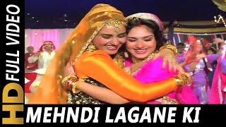 Mehndi Lagane Ki Raat Aa Gayi | Kumar Sanu, Sadhana Sargam | Aadmi Khilona Hai 1993 Songs |