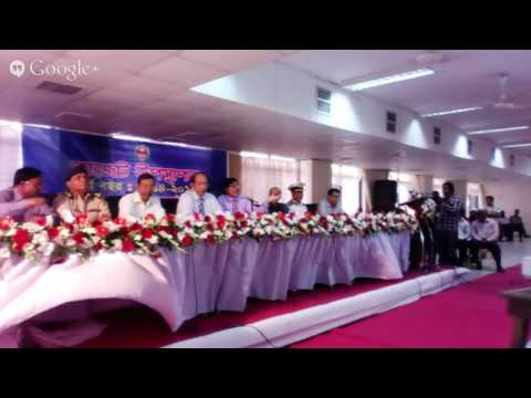 Dhaka North City Corporation Budget 2014-2015