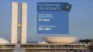 Relatório da Reforma da Previdência reduz expectativa de economia do governo