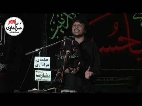 Zakir Qamar Akbar Anjum I Majlis 10 Muharram 2018 I ImamBargah Shah Yousaf Gardez Multan