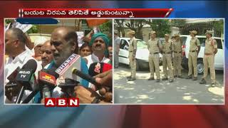 BJP Leaders held | BJP Chalo Assembly in Hyderabad