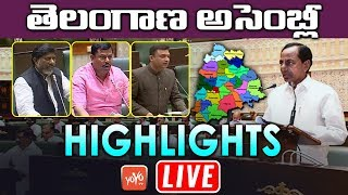 Telangana Assembly LIVE Highlights | CM KCR VS Raja Singh | Telangana New Municipal Act
