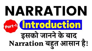 DIRECT INDIRECT SPEECH BEST CONCEPT IN HINDI | NARRATION | SSC CGL | COMPETITIVE ENGLISH | ALL EXAM|