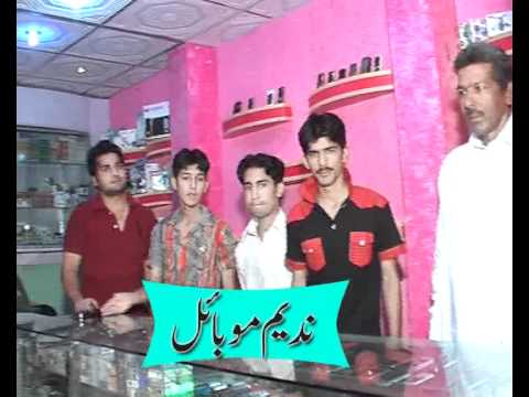 Nadeem Mobiles Kunjah video