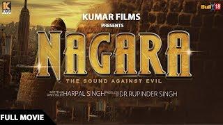 Nagara - Full Movie 2018   Latest Punjabi Movies 2018   Kumar Films