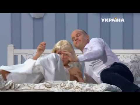 Первая брачная ночь | Шоу Братьев Шумахеров