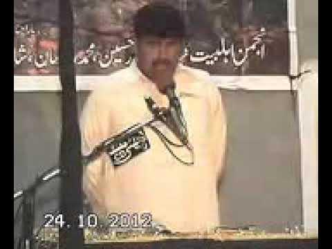 Zakir Amir Abbas Rabbani Yadgar Majlis