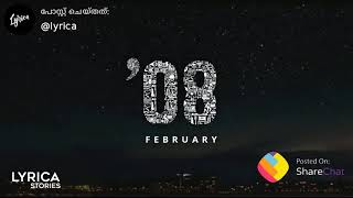 Propose day wishes|February 8|WhatsApp status| 96 film song|Lyrica stories