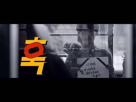 [훅 #7] 허망한 신기루로 남은 '정규직 꿈'