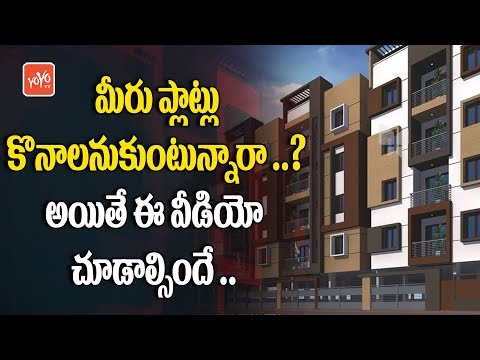 Good News For Home Buyers | Telangana News | Hyderabad | CM KCR | Telugu News | YOYO TV Channel