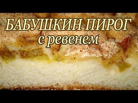 Бабушкин пирог с ревенем.  Простой рецепт пирога с ревенем. Rabarberikook