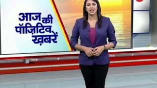 Watch positive news of the day, May 07, 2018