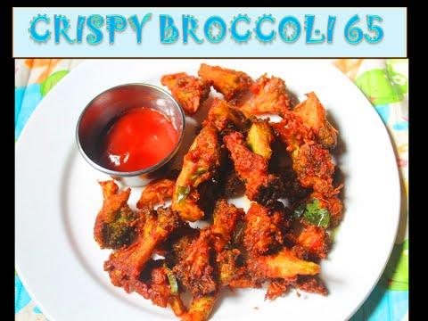 Crispy Broccoli 65