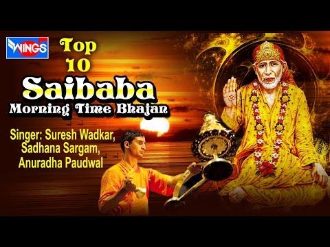 Free Download Sai Baba Bhajans By Anuradha Paudwal Songs Download