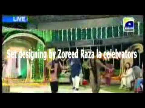 Utho Jago Pakistan ( Shahdi Mubarak Pakistan Special) - 15th...