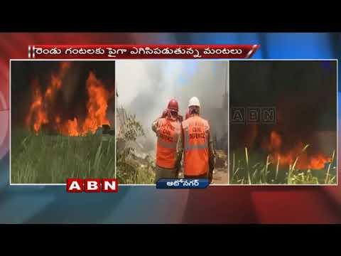 Massive Blaze Mishap At Autonagar | Vijayawada