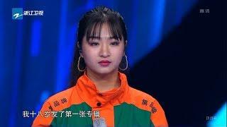 林俊杰赞女学员声音像阿黛尔《梦想的声音3》花絮 EP11 20190104 /浙江卫视官方音乐HD/